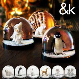 &k amsterdam ワンダーボールスノーボール(クリスマス スノードーム 卓上 アンドケー アムステルダム クリスマスギフト スノーグローブ)