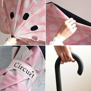 【送料無料】傘逆さ傘逆さま傘ワンタッチ軽量日傘二重傘Circusサーカス