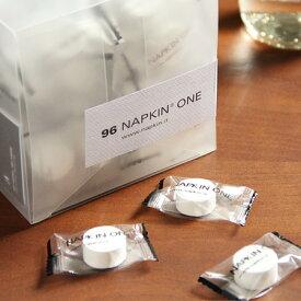 NAPKIN ONE96 (ナプキン ワン96 携帯おしぼり オシボリ お手拭き ウェットティッシュ 膨らむおしぼり)