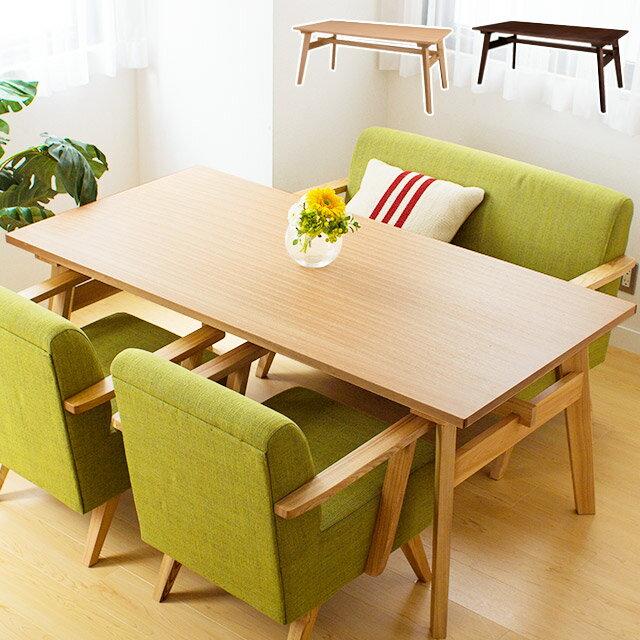北欧風ダイニングテーブル CEENO(シーノ) (机 ダイニングテーブル 食卓テーブル 食卓机)