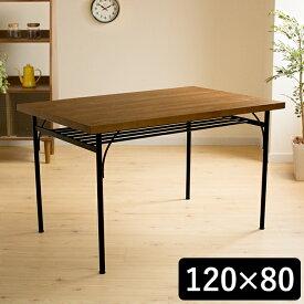 ヴィンテージ ダイニングテーブル Arure 120 (テーブル ダイニングテーブル 120cm 4人 レトロ シンプル アンティーク ブラック ウッド スチール アイアン キッチン ダイニング ミッドセンチュリー 人気 おしゃれ 木 オーク ブラウン)