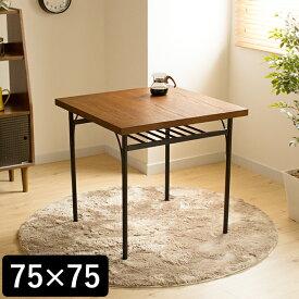 ヴィンテージ ダイニングテーブル Arure 75 (テーブル ダイニングテーブル 75cm 2人 レトロ シンプル アンティーク ブラック ウッド スチール アイアン キッチン ダイニング ミッドセンチュリー 人気 おしゃれ 木 オーク ブラウン)