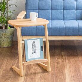 サイドテーブル Henry (ソファサイドテーブル ソファーサイドテーブル ナイトテーブル ベッドサイドテーブル マガジンラック コーヒーテーブル 机 ベッドサイド 収納 henry ヘンリー ナチュラルカラー 東谷 天然木 木製 アッシュ 北欧)
