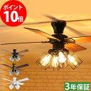 シーリングファンライト LEDフィラメント付き Modern Collection JE-CF003 ホワイト ゴールド ブラック LED リモコン …