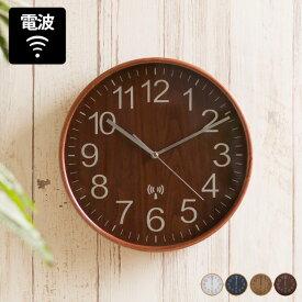 プライウッド 電波時計 Tarp (掛け時計 電波掛け時計 電波 時計 壁掛け 木製 おしゃれ 人気 壁掛け時計 壁 電波時計 結婚祝い 新築祝い 人気 クロック 北欧 ナチュラル インテリア)