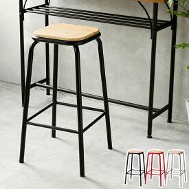Westy ハイスツール ハイチェアー カウンターチェア バーチェア スタッキング 木製 椅子 イス スチール アイアン チェアー おしゃれ 背もたれなし 北欧 西海岸 ヴィンテージ カフェ シンプル