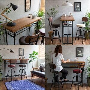 ヴィンテージカウンターテーブル木製Arure