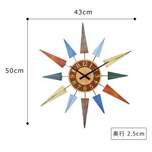 壁掛け時計L'est-bunt-(レストヴントCL-8408)