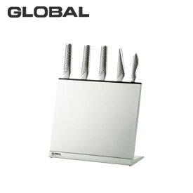 グローバル ナイフスタンド グローバル包丁 GLOBAL包丁 COMPACT KNIFE STAND 包丁 ランキング