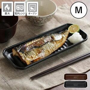 グリルプレート M 日本製 陶器 ブラウン ブラック 耐熱皿 耐熱陶器 直火 オーブン 電子レンジ 魚焼きグリル プレート オーブン料理 ロースター グリルパン TOOLS イブキクラフト マイスターハ