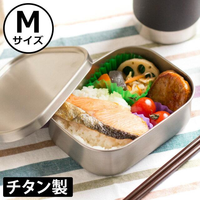 お弁当箱 チタン HANAKO M (一段 チタン 工房アイザワ おしゃれ 軽量 父の日 ギフト)