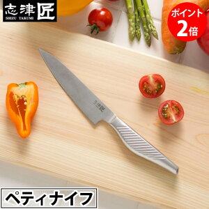 Shikisai 京 三層鋼 ペティナイフ 13cm もれなくディッシュクロス 包丁 ステンレス包丁 130 詩季彩 果物ナイフ 皮むき 小型包丁 一体型 キッチンナイフ 両刃 日本製 国産 志津刃物