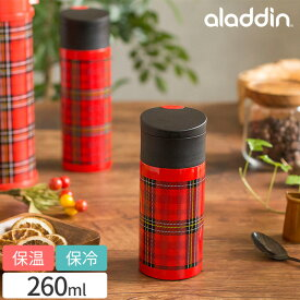 aladdin アラジン レッドチェックタンブラー 260ml ステンレス 水筒 レトロ タータンチェック 0.26L