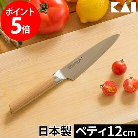包丁 kai 貝印 コンポジット ステンレス ペティナイフ 12cm 【レビュー投稿で4つから選べる特典】