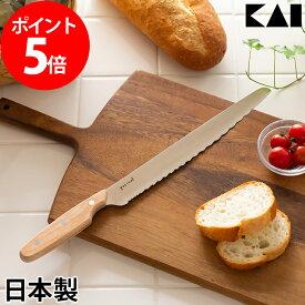 包丁 kai 貝印 パン切包丁 ブレッドナイフ パマル ウェーブカット ステンレス 片刃 日本製 刃渡り24cm
