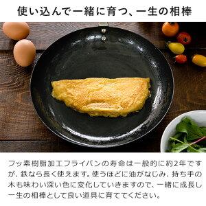 フライパン鉄リバーライト極JAPANたまご焼大ガス火IH対応正規販売店極めキワメ卵焼き玉子焼き日本製