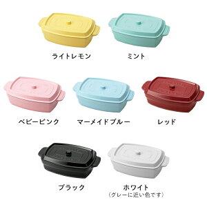 ココポットスクエアお弁当箱COCOPOTタケナカランチボックスべんとうばこ1段ココット大人おしゃれかわいい女性長方形四角レクタングル樹脂製サンドイッチ大きい食器容器人気日本製国産全7色