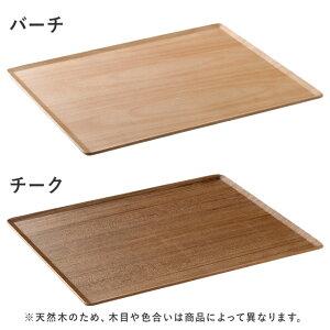 kintoキントーランチョンマット木製プレイスマット430x330