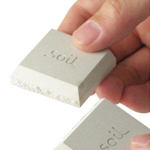 soil(ソイル)ドライングブロック