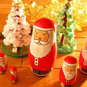 サンタクリョーシカ/クリスマスプレゼント/マトリョーシカ/サンタクロース人形/おもちゃ