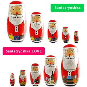 サンタクリョーシカ/クリスマスプレゼント/マトリョーシカ/サンタクロース人形/おもちゃ/タイプ別