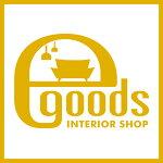 インテリアショップe-goods