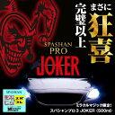 スパシャン SPASHAN スパシャンプロ3 JOKER ジョーカー 数量限定 エコバッグ ステッカー プレゼント