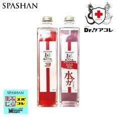 SPASHANアイアンバスター3水垢バスター5002点セット