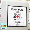 スパシャン Dr.ケアコレ アイアンバスター4L プロも納得の大容量!【SPASHANシリーズ 3点購入でコラボステッカープレゼント!】