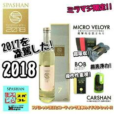 SPASHAN公式カレンダー2018先着380名様プレゼントNスパシャン2018とカーシャンとスポンジBOBとマイクロベロアの4点セットコーティング洗車のイチオシセット