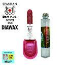 SPASHAN スパシャン タイヤワックス 専用スポンジとダイアワックス 天然ダイアモンド配合 パワーBOB