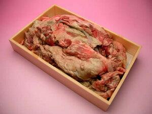 丹波ささやま牛すじ肉 1kg特別ご提供価格