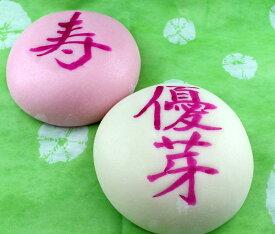 一升餅(1.8キロ) 紅白(各900g)丸型餅セット 風呂敷付き 名入れ無料 つきたて、やわらかい!【送料無料(北海道、沖縄は1000円】