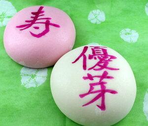 一升餅(1.8キロ)  紅白(各900g)丸型餅セット 風呂敷付き 名入れ無料 つきたて、やわらかい!
