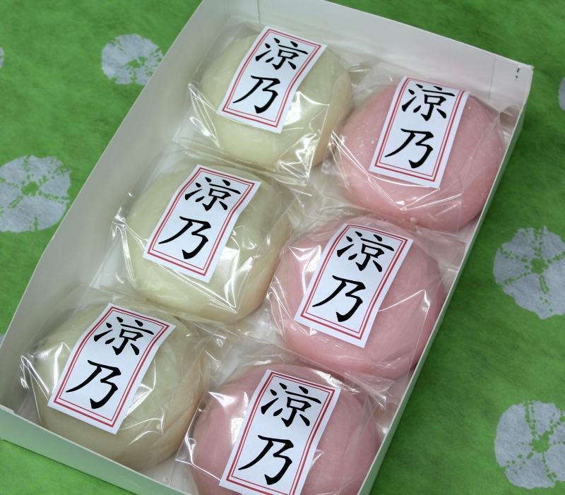 一升餅(1.8キロ) 紅小餅+白小餅6個セット 風呂敷付き お名前シール無料 つきたて、やわらかい!