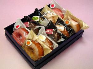グリムスハイム・メルヘ ンの焼きドーナッツお好み10個入り