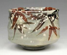 2015年初春作品 楽入印雪笹の画 茶碗