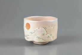 楽入窯 吉村 楽入「日の出蓬莱山」の画 茶碗