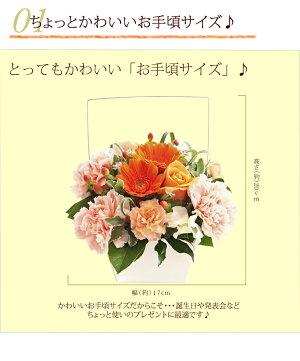 【誕生日花】アレンジメント送料無料誕生日プレゼント女性ボックスフラワー