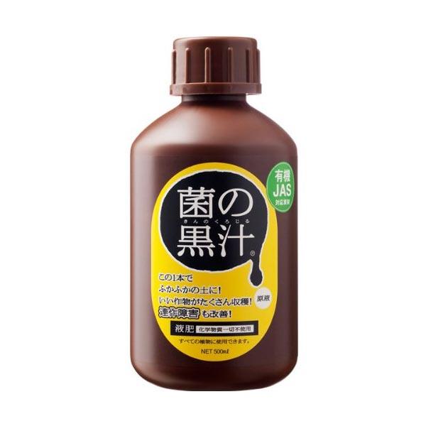 【クーポン配布中】ヤサキ 土壌改良 生長促進剤 菌の黒汁 500cc ポイント10倍