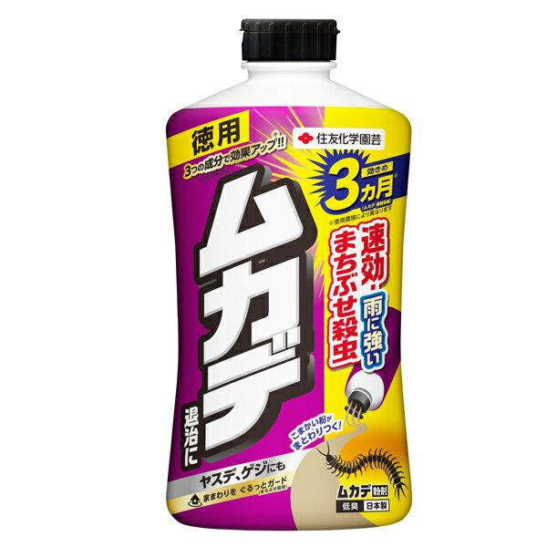 【クーポン配布中】住友化学園芸 殺虫剤 ムカデ粉剤 1.1kg