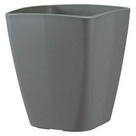 鉢 プラスチック 鉢カバー アトリエ スクエア 250型 ダークグレー アップルウェアー