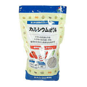 肥料 カルシウム トマト カルシウム肥料 500g 朝日アグリア
