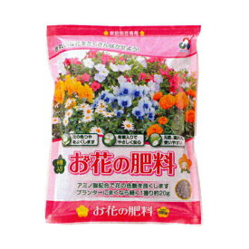 肥料 花 化成 お花の肥料 550g 朝日工業