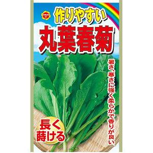 アタリヤ農園 作りやすい 丸葉春菊 M