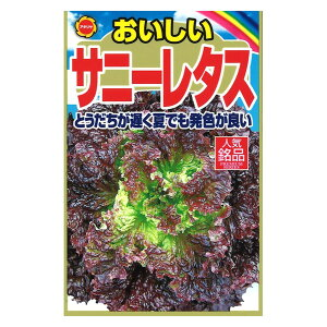 アタリヤ農園 野菜種 おいしい サニーレタス M