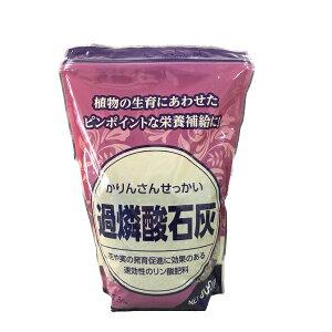 肥料 単肥 リン酸 過燐酸石灰 800g 大協肥糧