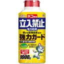 忌避 ネコ 粒 ネコ専用立入禁止強力粒剤 1000g アース製薬 アースガーデン