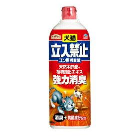 忌避 イヌ ネコ 犬猫立入禁止フン尿消臭液 1000ml アース製薬 アースガーデン
