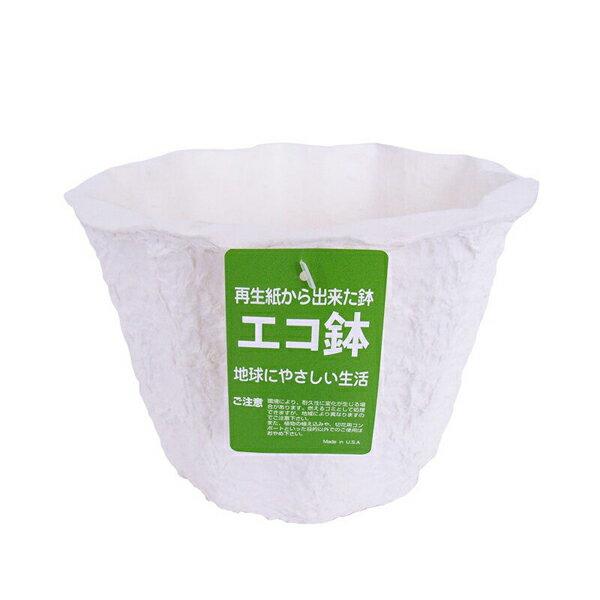 エコ鉢フローラ ライト JARD3/4・6J アウトレット